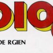 logo 1987